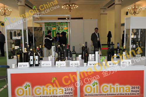 Olive Oil Competition-Oil China Comeptition 2019