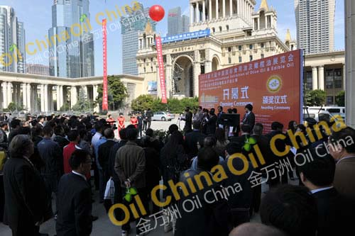 oil china open ceremony