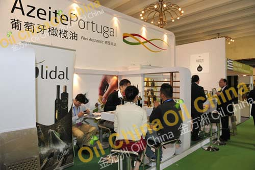 Portugal olive oil pavilion