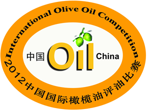 2011 olive oil competition